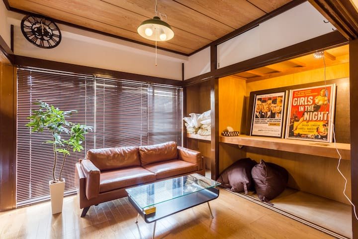Secret Pub | 6min to JR | Portable WiFi - Toshima - Apartmen