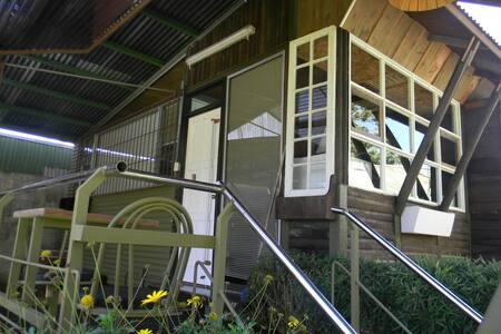 Eco-Estudio tipo cabaña al Natural - Tres Rios