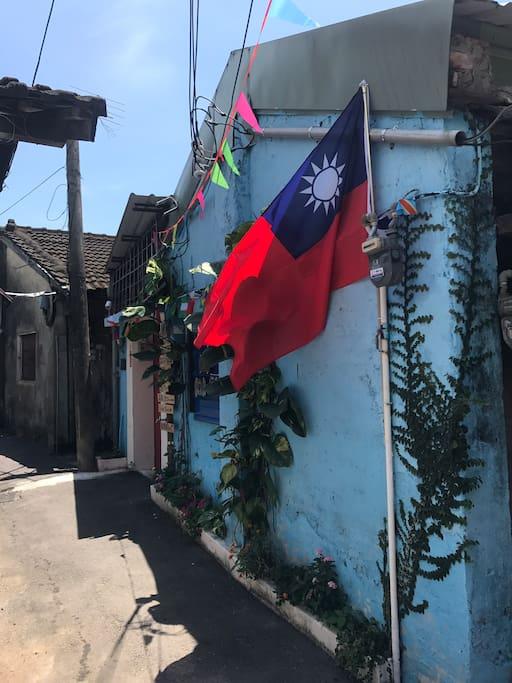眷村特色大大的國旗