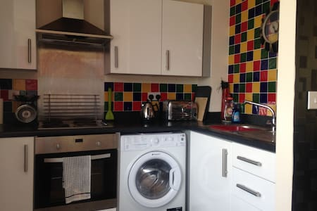 City Centre Modern Apartment - Wolverhampton - Apartment