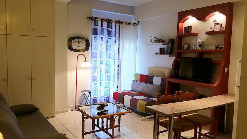 Anakara Studio - Νέα Ιωνία - Apartamento