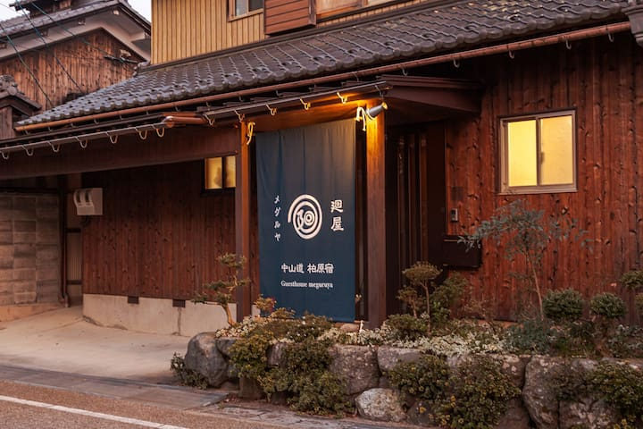 Meguruya GuestHouse on Nakasendo trail