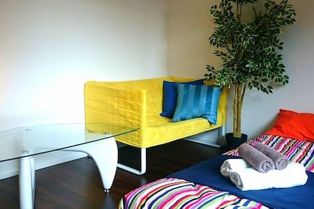 新宿まで20分!最新設備の新築デザイナーズマンションです☆マンションの周りは緑がいっぱいです! - Nerima-ku - Byt
