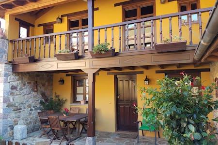 Casa rural El Bosque,  Valle de Bueida, Quirós