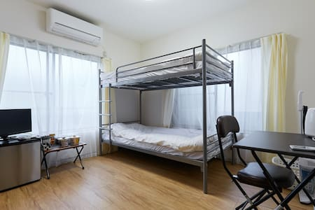 101_direct access to SHIBUYA free portable WIFI - Setagaya-ku