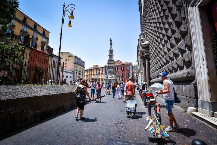A view of Piazza del Gesù