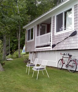 LOBSTER COVE COTTAGES - Kabin