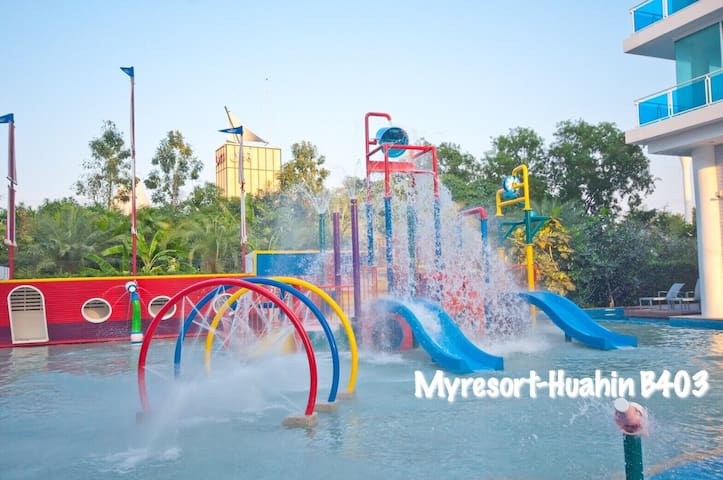 Family Resort poolview & waterpark