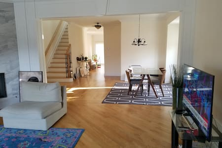 Modern, cozy family  home, 5 minute drive to NYC - Palisades Park