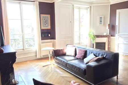 Joli appartement plein sud - Apartamento