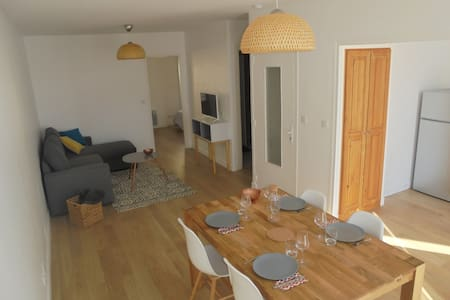 Joli T2 centre Narbonne - Narbonne - Wohnung