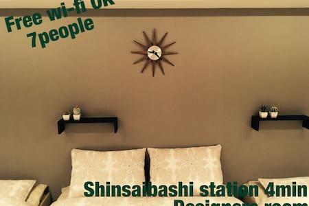 ☆NEW open☆MAX7people Shinsaibashi station walk3min - Leilighet