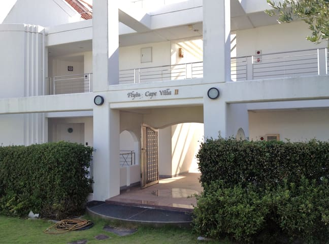 小豆島リゾートマンション - Shodoshima Resort Apartment