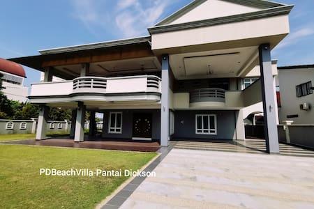 PD Beach Villa[BBQ+Karaoke+Jacuzzi]