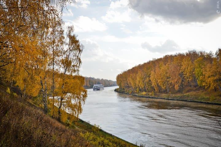 Двухкомнатная евростудия - Dolgoprudnyy - Appartement