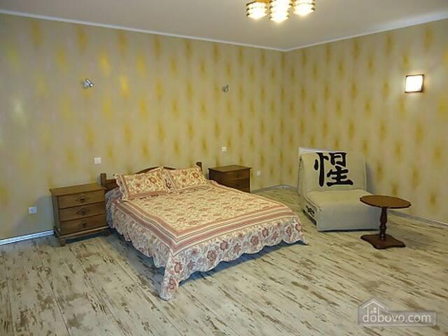 One-Bedroom Apartment 4