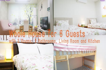 Whole House with 3 Bed Rooms - JS1 - Eunpyeong-gu - Apartmen