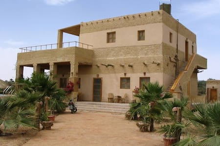 siwa oasis located on the lake - Siwa Oasis - Bed & Breakfast