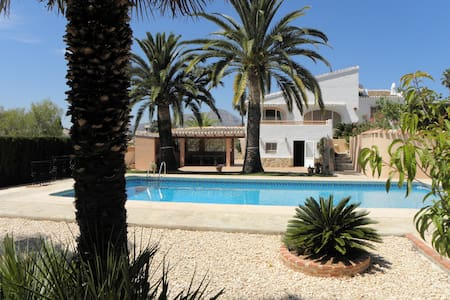 Villa Onega, Two Bedrooms, Private Pool - Los Cerezos