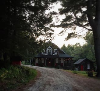 Carriage House -Upper Saranac Lake - Tupper Lake - Haus