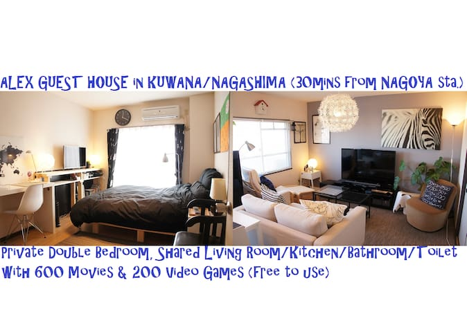 Near Nabana No Sato&Nagashima,30 mins to Nagoya!! - Kuwana-shi - Apartment