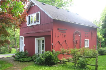 The Carriage House at Walnut Pond - Frenchtown - Σπίτι