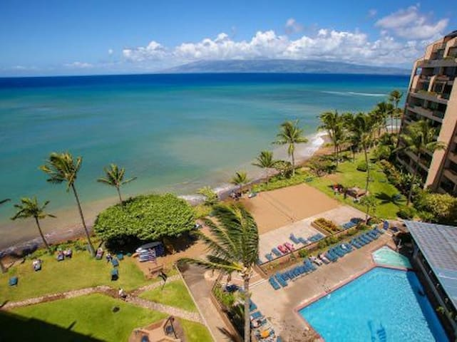 Your Dream Vacation in Maui- for the holidays - Lahaina - Apartamento
