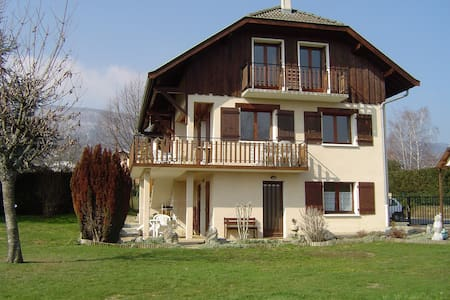 A 8 minutes du centre de Chambéry - Cognin - Haus