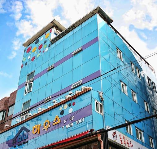 bluehouse1 : (URL HIDDEN) - Seoul - Guesthouse