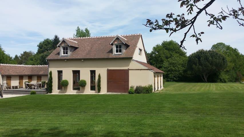 Charmante petite demeure au grand calme - Neung-sur-Beuvron - Huis