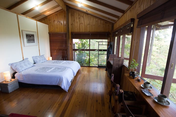 Japanese Garden Suite with Valley Views - Mudgeeraba - Haus