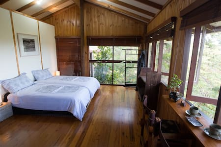 Japanese Garden Suite with Valley Views - Mudgeeraba - บ้าน