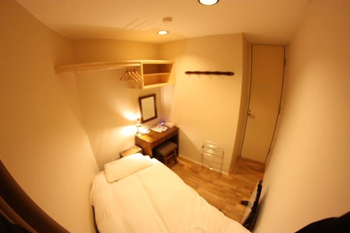 Penke Panke Lodge - Single room - Hakuba-mura - B&B/民宿/ペンション