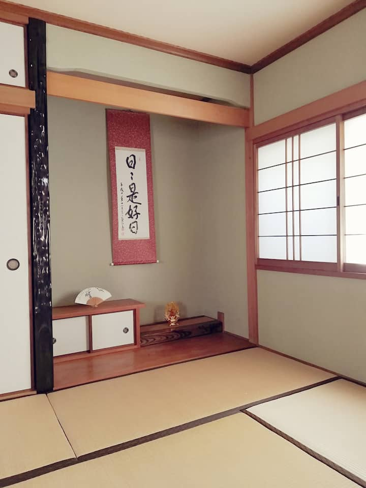 【Room B】Nara house, 4 min. from Kujo station