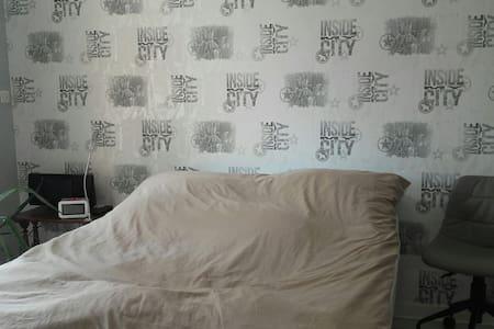 2 chambres avec lit double euro2016 - Saint-Étienne