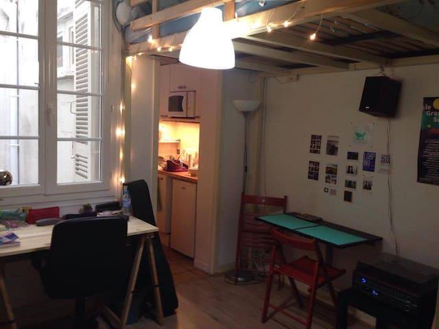 Studio en plein centre de Bordeaux - Бордо