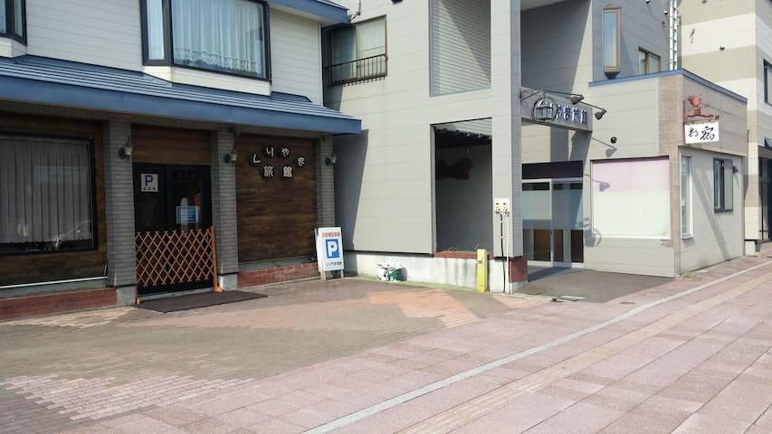 The Japanese style business hotel - Kuriyama-chō - Bed & Breakfast