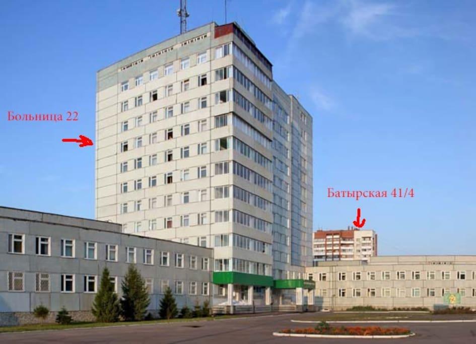 22 больница