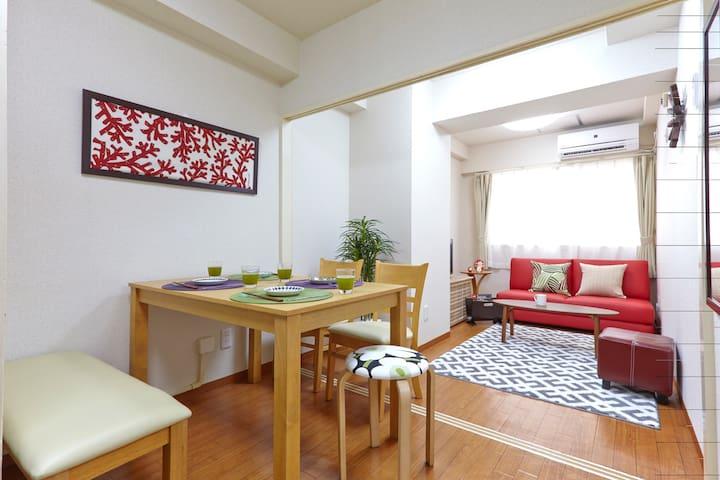 新宿区/涩谷区附近的平静之家##102