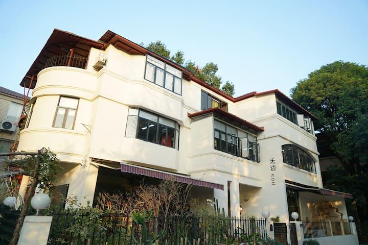【设计师花园公寓】独栋别墅的乡村复古顶楼公寓