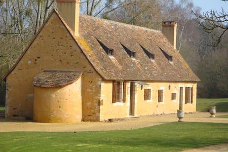 Domaine de Plumevert - Parcé-sur-Sarthe - Hus