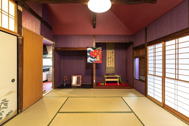 東京Akabane,Wifi,10beds(futons), kabukiHouse,3Rooms,