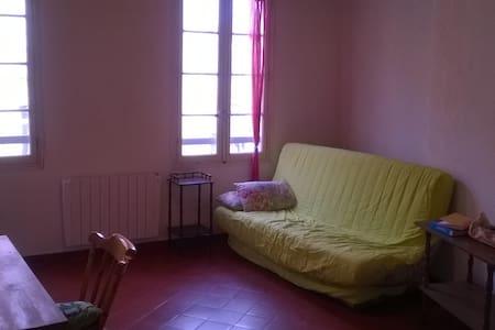 location appart centre perpignan - Perpignan - Apartment