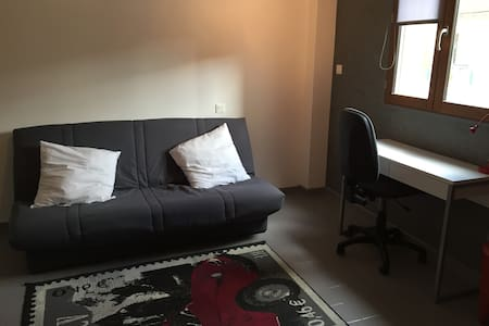 Studio confort moderne Troyes - Apartment
