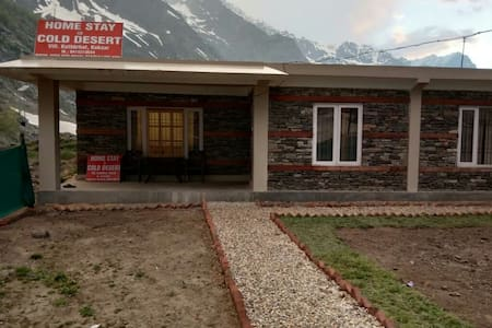 Cold Desert Home Stay Kuthvihal