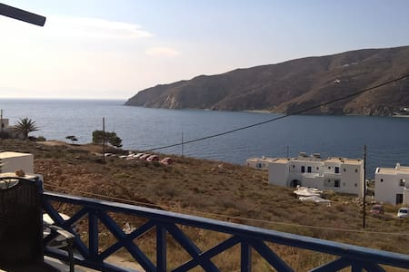 Amorgos Guesthouse - Aegiali