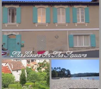 House On The Square - Saint Severin - Saint-Séverin - บ้าน