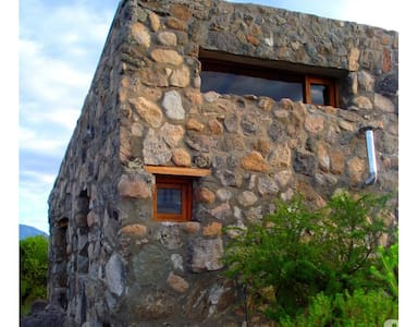 Mountain shelters at Champaquí Hill - San Javier - Luontohotelli