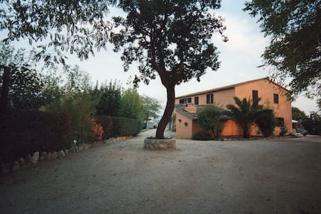 Appartamenti Le Residenze Calvi dell'Umbria