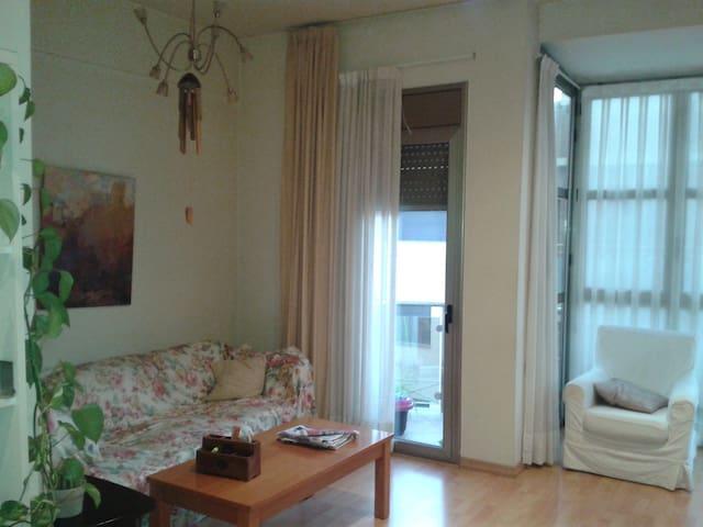 piso centrico en Vilanova i la Geltru, playa - Vilanova i la Geltrú - Appartement en résidence